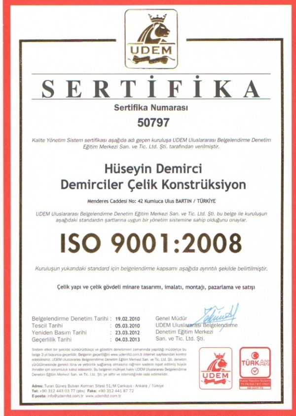 ISO - 1